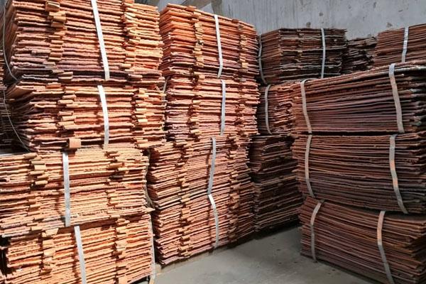 copper_cathode_1916D25AC-F127-015C-4857-DCCCA3E7B962.jpg