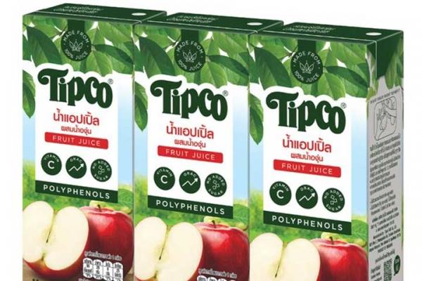 food-products-01FE48AC81-4666-CAB7-54EA-48CFFDCFEDDA.jpg