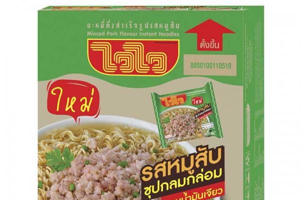 food-products-0873F01EE3-7C19-0D49-B1C3-119C5D26822A.jpg