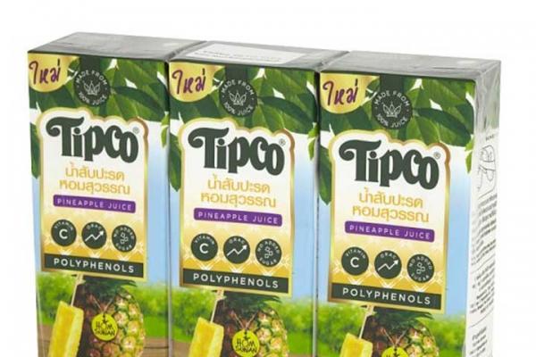 food-products-11068318D3-E7A0-1C4E-15B4-F3725A0CBED1.jpg