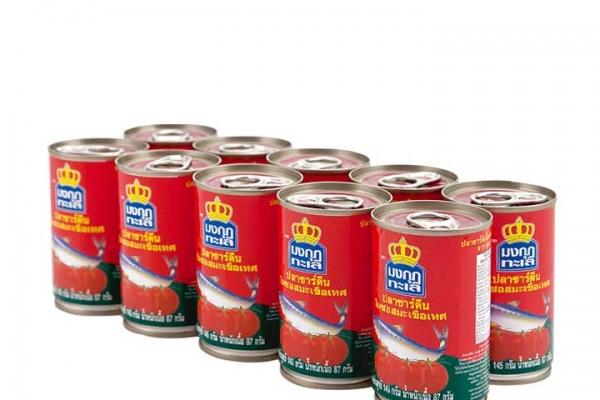 food-products-15D7D88A89-4506-FFF8-777F-40E0B8E79BCF.jpg