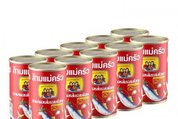 food-products-16807355E1-1D93-E4B1-1D04-87FEE7040C20.jpg