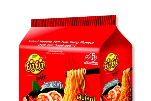 food-products-236FA123C6-59F9-1B71-CF5E-D1116A516A6E.jpg