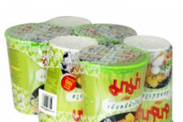 food-products-28A72F036C-90E0-B1A5-DE29-9E1BA19BBB5C.jpg