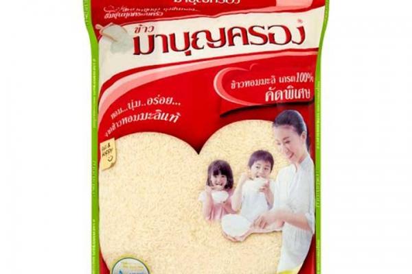 food-products-3645ED3D1B-0DD2-5E6F-3855-F2D7F1542059.jpg