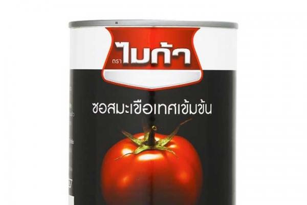 food-products-3726FCEF11-A52D-4CC3-9D9A-E690242FED0A.jpg