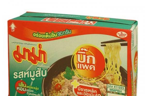 food-products-395D27401A-5482-8A65-67B4-278A4A0F09E1.jpg