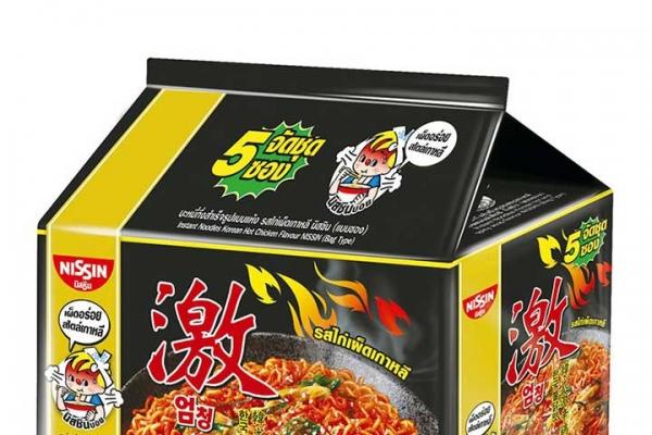 food-products-41760129A3-5A4D-59B1-E0ED-93ADFD4A5C4B.jpg