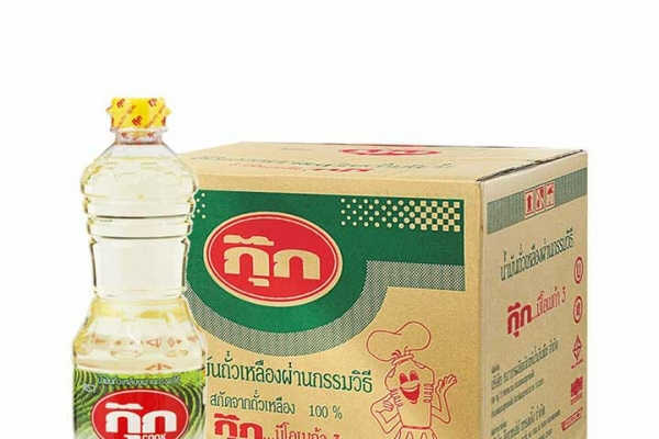 food-products-533A8B6182-BB45-7577-18FE-253442837A36.jpg
