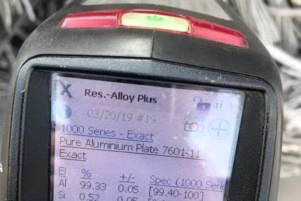 06aluminum-wire-scarp_exposure9AC0DBC7-D44B-8BB1-ABC3-AE0152EF877C.jpg